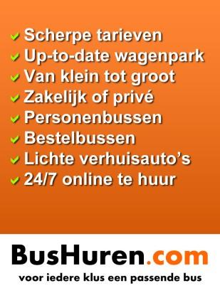 banner-bushuren-rechts-ubr-2-768x1024